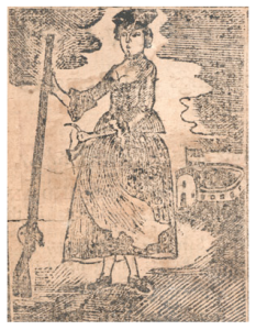 Mary Rowlandson, 1770 edition.